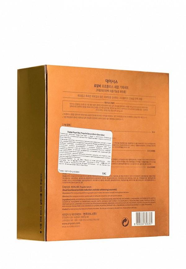 Набор Enprani сыворотка  60 мл, эмульсия 15 мл, софтнер 15 мл