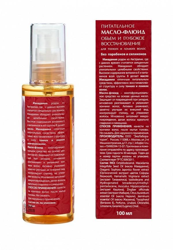 Масло-флюид EO laboratorie Питательное для глубокого восстановления кончиков волос, 100 мл  MACADAMIA SPA