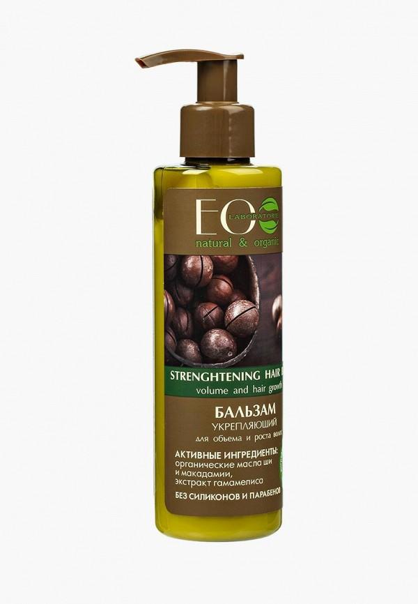 Купить Бальзам для волос EO laboratorie, Укрепляющий, 200 мл, EO001LWLZF67, Весна-лето 2018