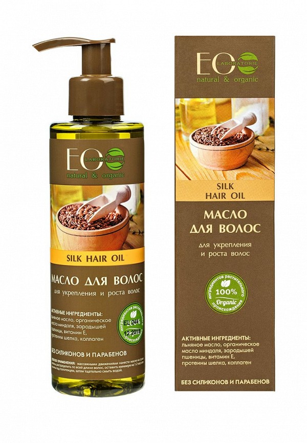 Масло для волос EO laboratorie EO laboratorie EO001LWLZF74 цена и фото