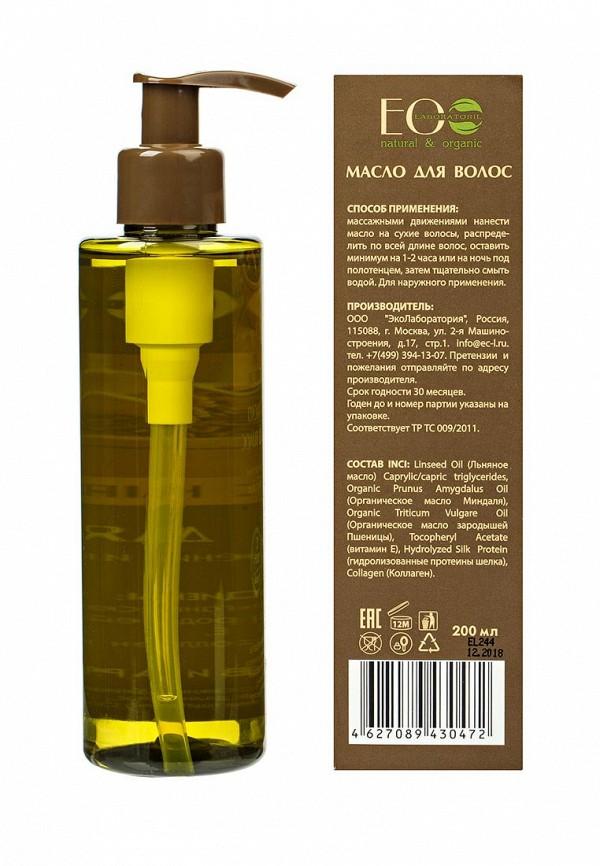 Масло EO laboratorie для волос Для укрепления и роста волос