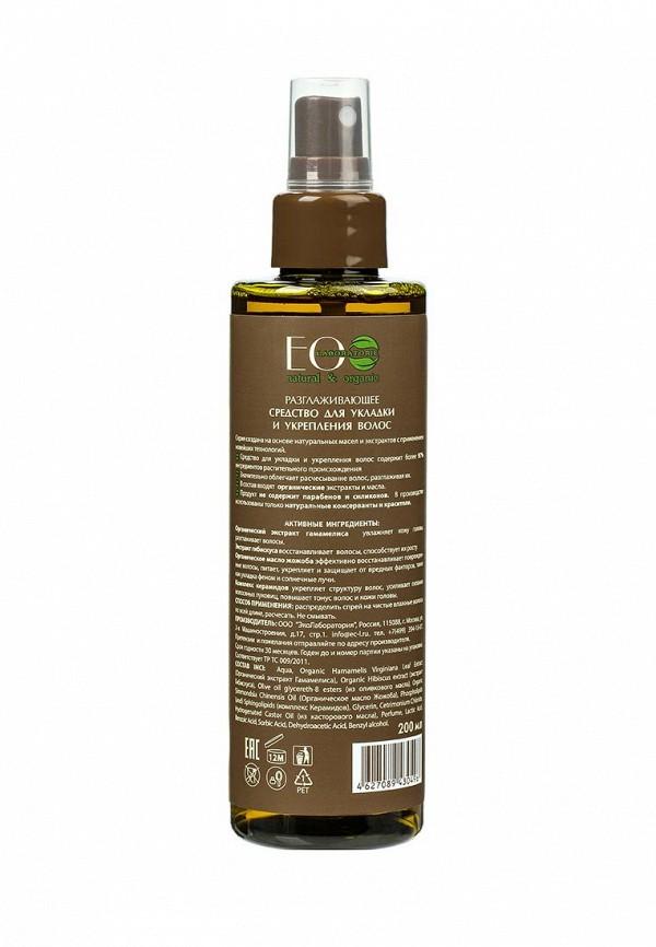 Средство EO laboratorie для укладки и укрепления волос разглаживающее, 200 мл