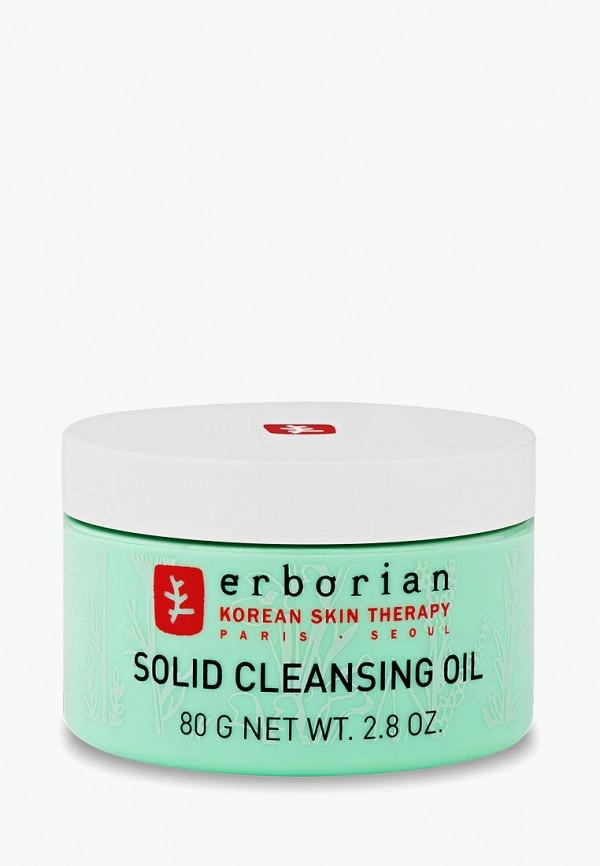 Гидрофильное масло Erborian Erborian ER013LWGVD64 гидрофильное масло florame florame fl008lwgch24