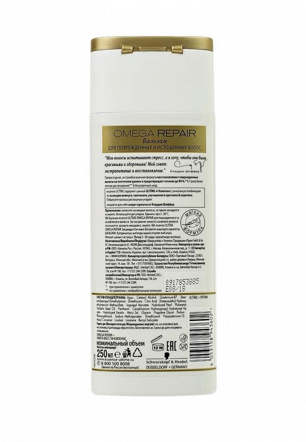 Бальзам Essence Ultime для поврежденных и истощенных волос Omega repair 250 мл