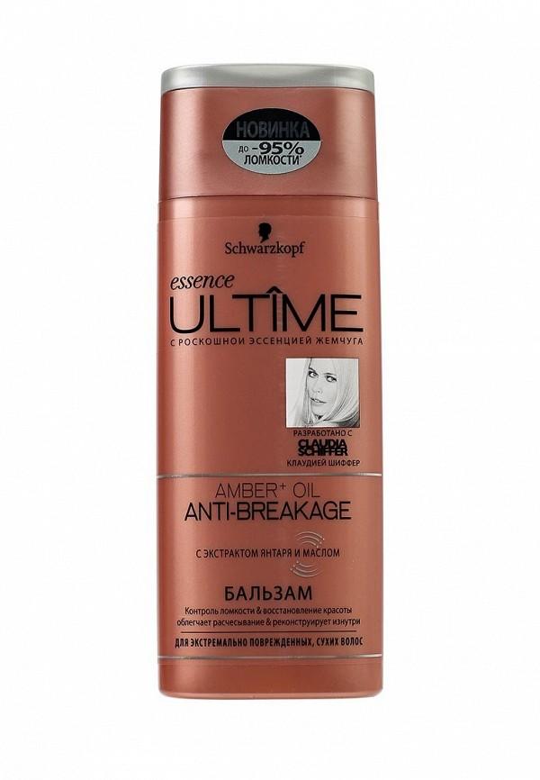 Бальзам для волос Essence Ultime Essence Ultime ES022LWJQF33 масла essence ultime масло diamond color 75 мл