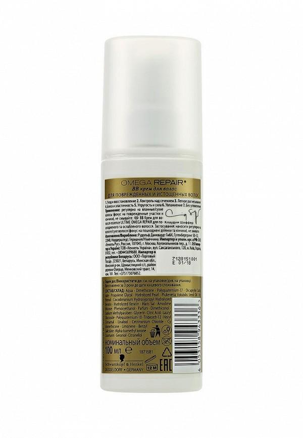 BB-Крем Essence Ultime для волос для поврежденных и истощенных волос Omega repair 100 мл