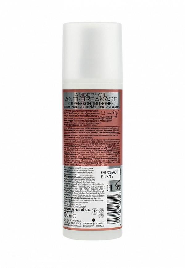 Спрей Essence Ultime AMBER+OIL кондиционер для экстремально поврежденных сухих волос 200 мл