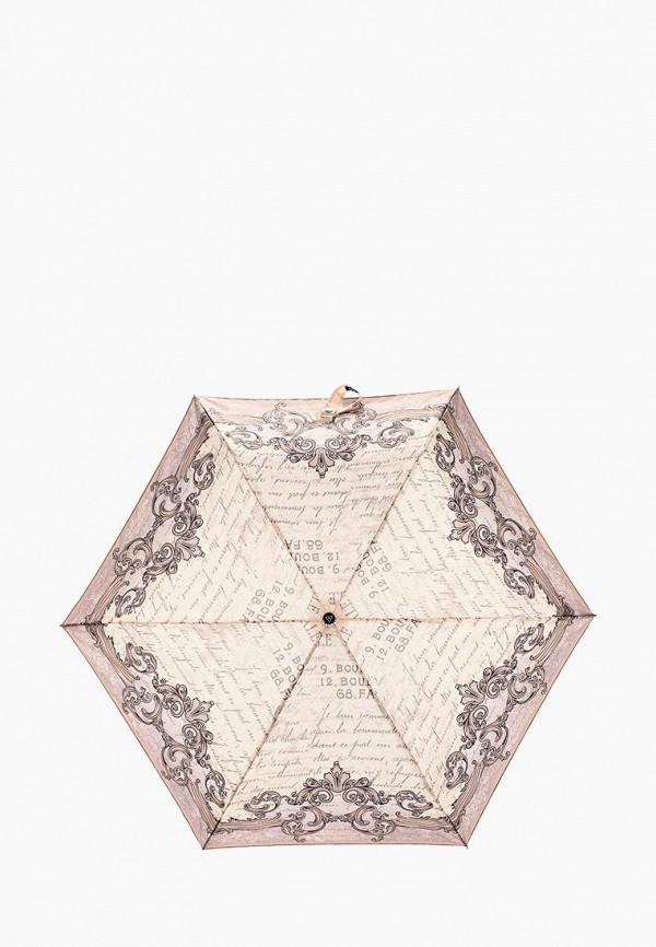 Зонт складной Fabretti, Бежевый