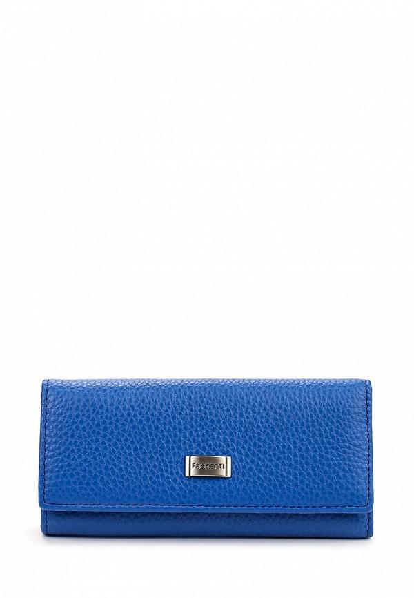 Ключница Fabretti 51002-blue