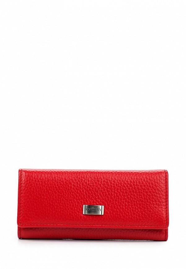 Ключница Fabretti 51002-red
