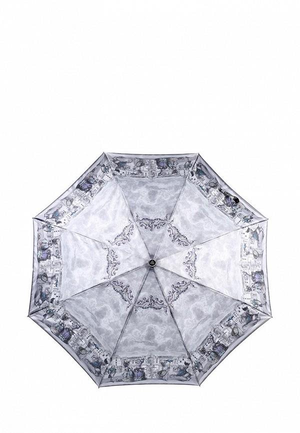 Зонт складной Fabretti Fabretti FA003DWVZX76  fabretti