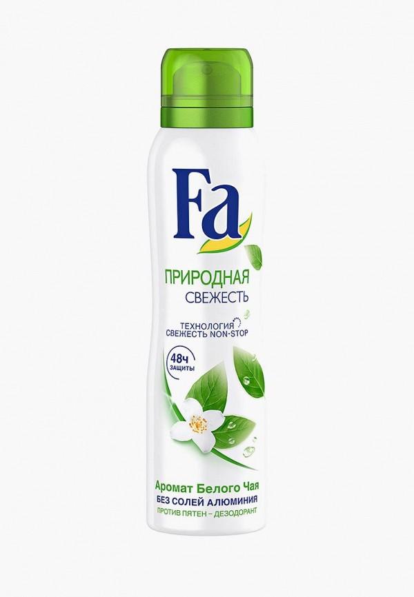 Купить Дезодорант Fa, аэрозоль Природная свежесть Белый чай, 150 мл, FA033LWJOH09, Весна-лето 2018
