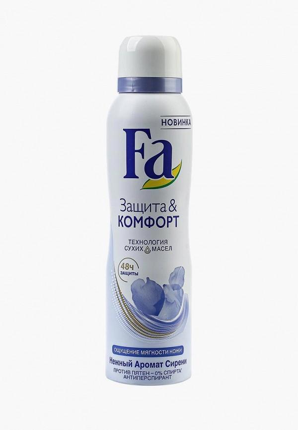 Купить Дезодорант Fa, Защита & Комфорт Аромат Сирени, 150 мл, FA033LWSIS36, Весна-лето 2018