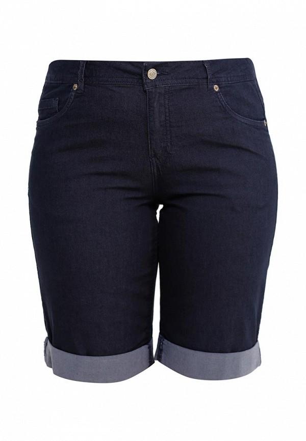 Женские повседневные шорты Fiorella Rubino P5P169F00685