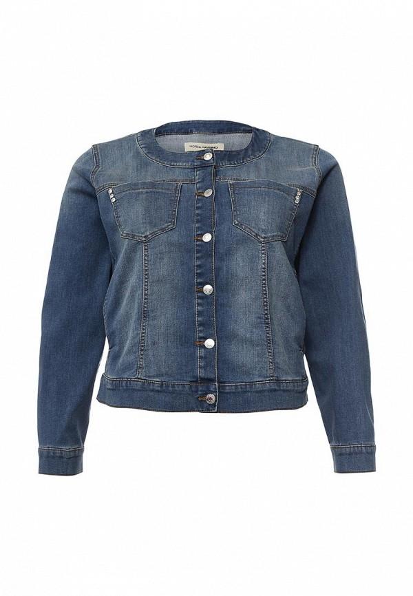 Фото Куртка джинсовая Fiorella Rubino. Купить с доставкой