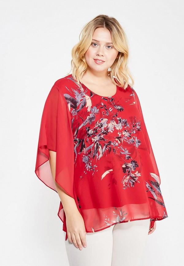 блуза fiorella rubino fiorella rubino fi013ewwsf39 Блуза Fiorella Rubino Fiorella Rubino FI013EWWSF31