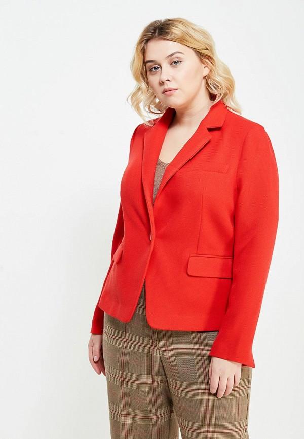 Пиджак Fiorella Rubino Fiorella Rubino FI013EWYRE96 пиджаки fiorella rubino пиджак