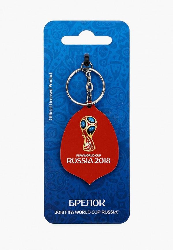 Фото Брелок 2018 FIFA World Cup Russia™. Купить с доставкой