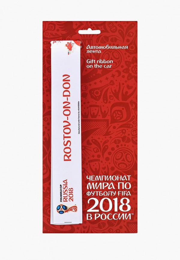 Брелок 2018 FIFA World Cup Russia™ 2018 FIFA World Cup Russia™ FI029DUBGIK7 russia culinary guidebook
