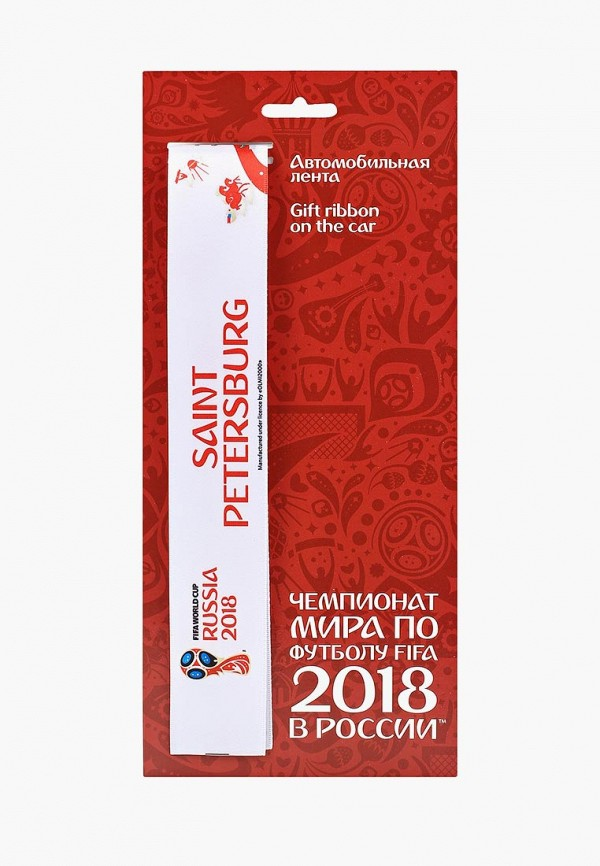 Брелок 2018 FIFA World Cup Russia™ 2018 FIFA World Cup Russia™ FI029DUBGIK8 жидкость vape face fifa 100мл 0мг