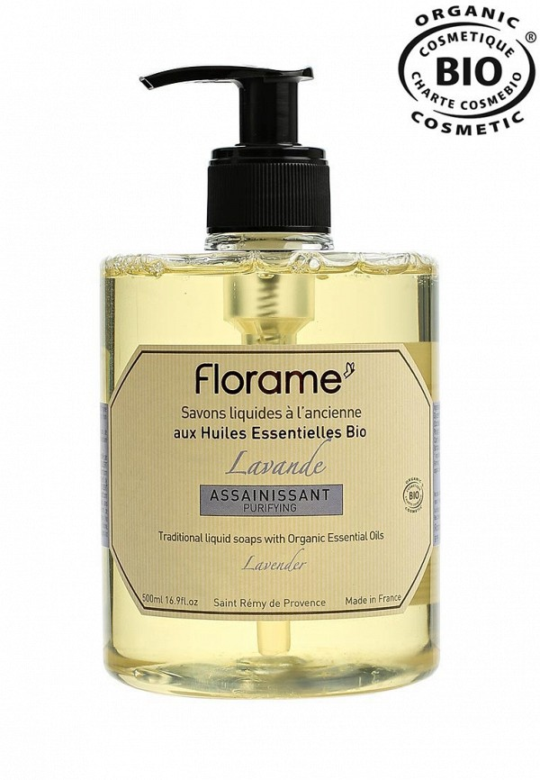 Мыло Florame Florame FL008LUGCH36 жидкое мыло florame florame мыло жидкое миндаль 500 мл