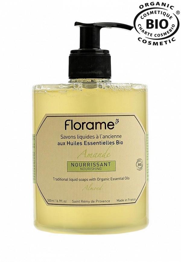 Мыло Florame Florame FL008LUGCH38 жидкое мыло florame florame мыло жидкое миндаль 500 мл