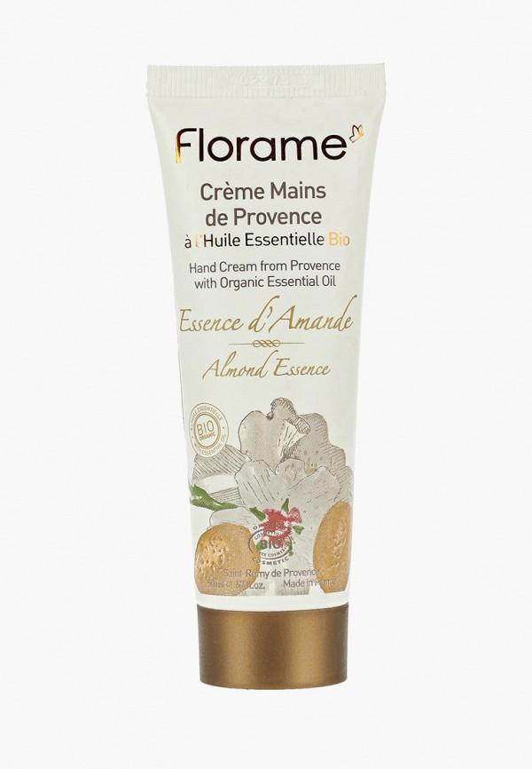 Крем для рук Florame Florame FL008LWECI76 гидрофильное масло florame florame fl008lwgch24