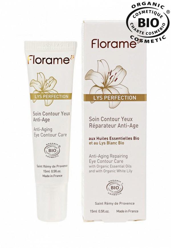 Крем Florame LYS PERFECTION  Anti-aging. Регенерирующий для век