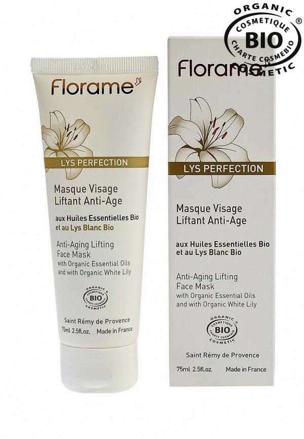 Маска для лица Florame Florame FL008LWGCH20 скраб для лица florame florame fl008lwgch22