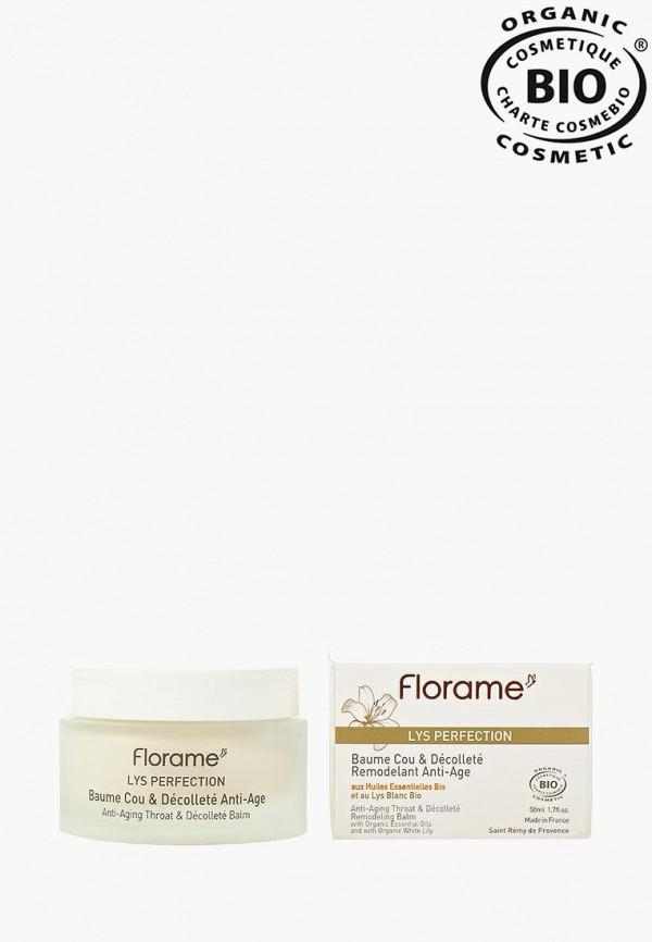 Крем для шеи и декольте Florame Florame FL008LWGCH21 гидрофильное масло florame florame fl008lwgch24