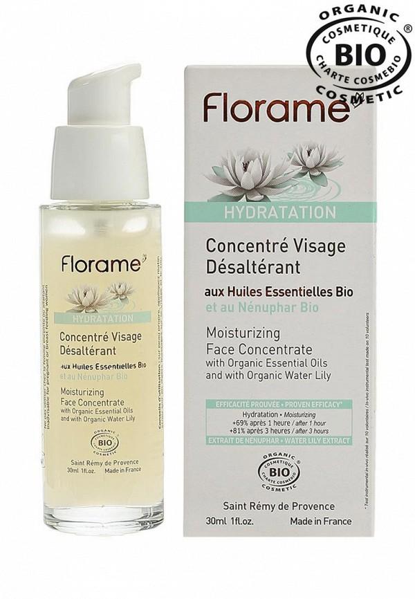 Сыворотка Florame FEMME DE FLORAME. Увлажняющая для лица, 30 мл