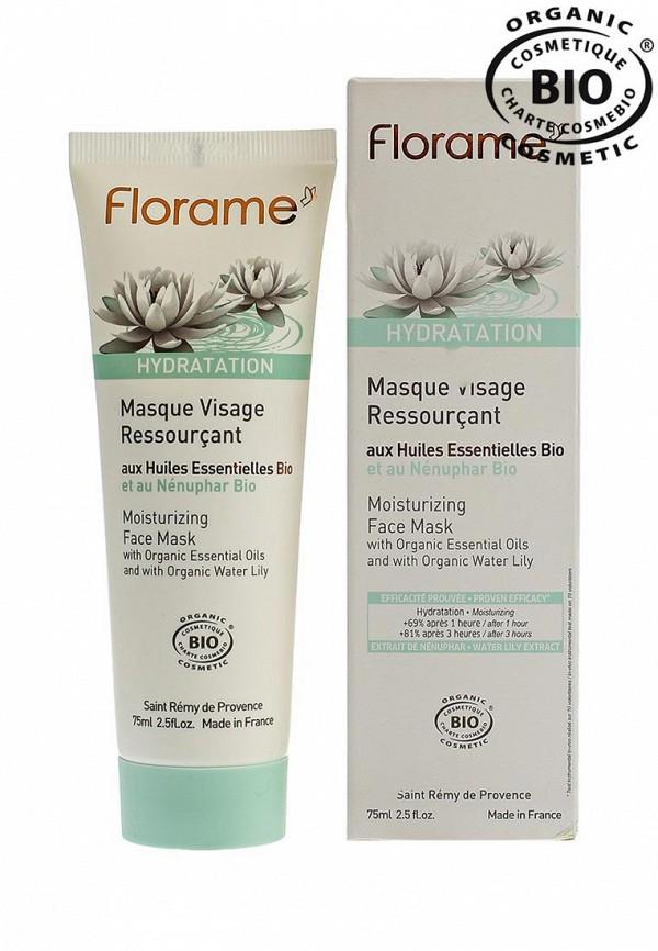 Маска для лица Florame Florame FL008LWGCH26 маска для лица