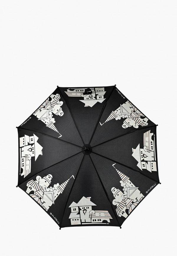 Зонт складной Flioraj Flioraj FL976DKILE35 зонт складной flioraj flioraj fl976dwaszf6
