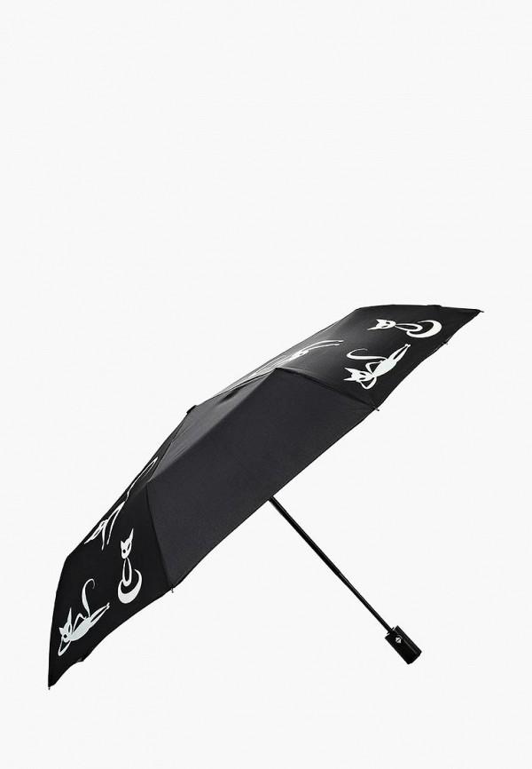 Зонт складной Flioraj Flioraj FL976DWGHC34