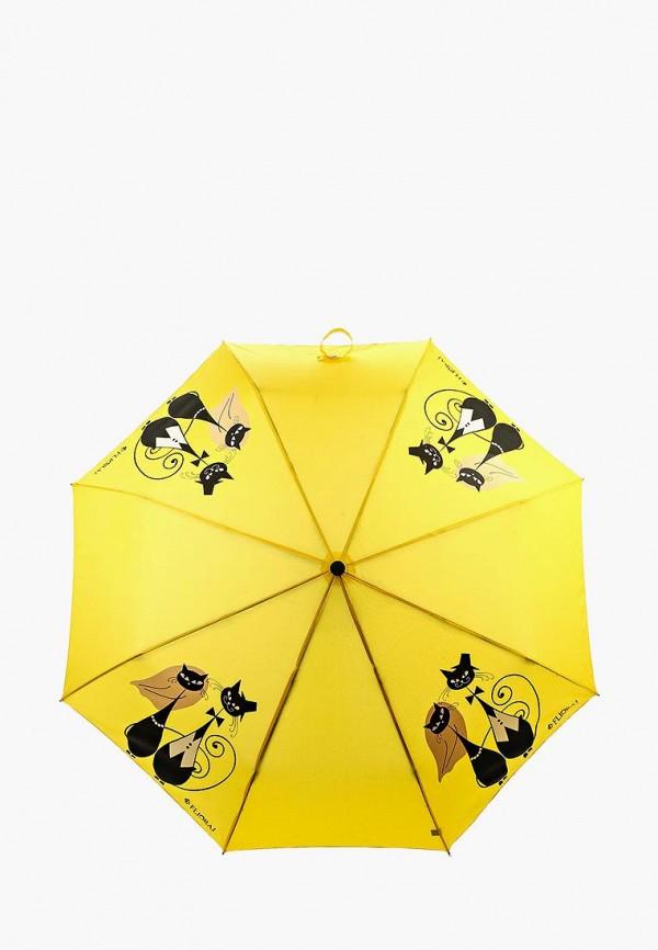 Зонт складной Flioraj Flioraj FL976DWSMJ45 зонт складной flioraj flioraj fl976dwaszf6