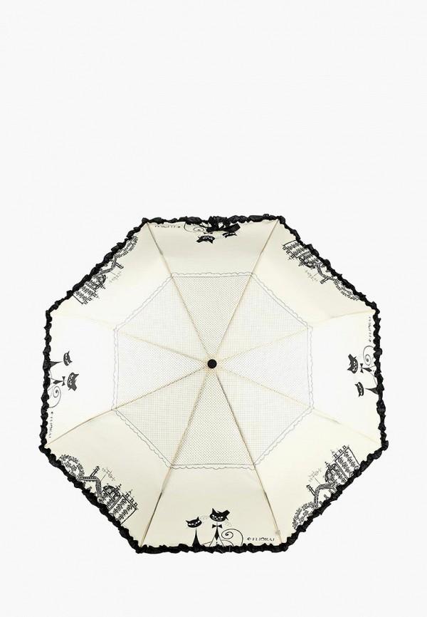 Зонт складной Flioraj Flioraj FL976DWSMJ54