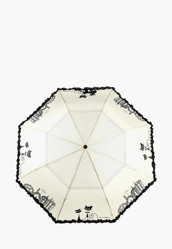 Зонт складной Flioraj Flioraj FL976DWSMJ54 зонт складной flioraj flioraj fl976dwaszf6