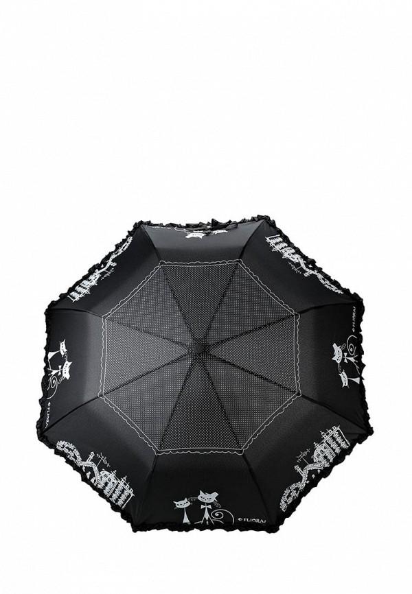 Зонт складной Flioraj FJ310703