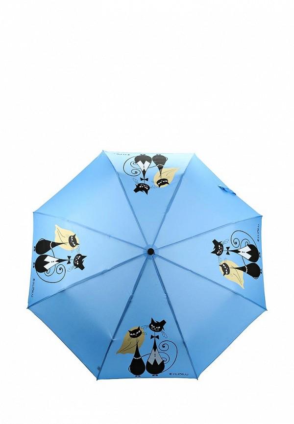 Зонт складной Flioraj Flioraj FL976DWVQU30 зонты flioraj 014 30 fj flioraj