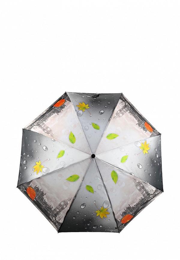 цена Зонт складной Flioraj Flioraj FL976DWVQU32 онлайн в 2017 году