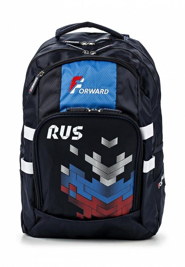 Рюкзак Forward U19421G