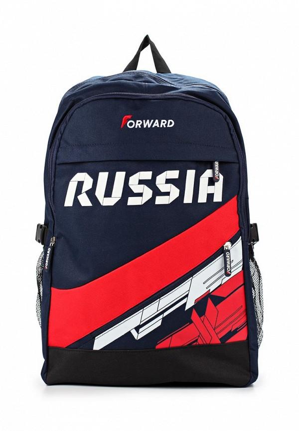 Рюкзак Forward Forward FO007BUXEX28 forward малые оранжевый