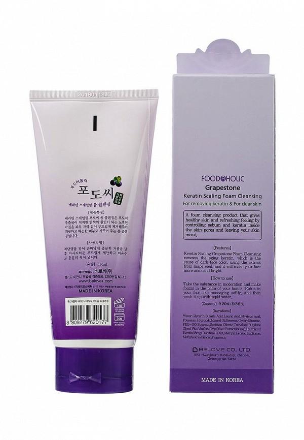 Пенка FoodaHolic Очищающая с натуральным экстрактом виноградных косточек, 180 мл