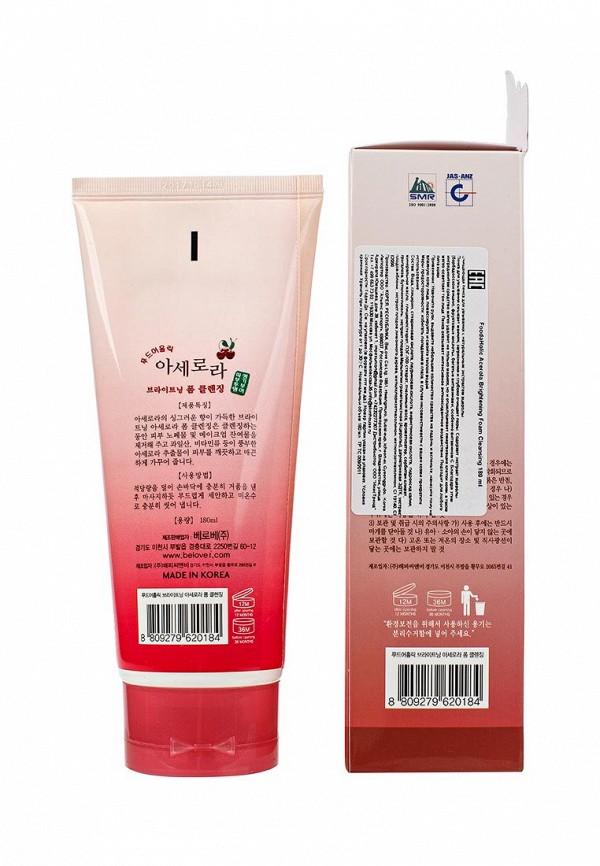 Пенка очищающая для умывания FoodaHolic с натуральным экстрактом ацеролы  с эффектом осветления кожи, 180 мл