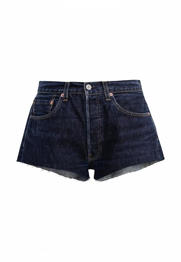 Шорты джинсовые Forte Couture Forte Couture FO016EWPRP69 цена 2016