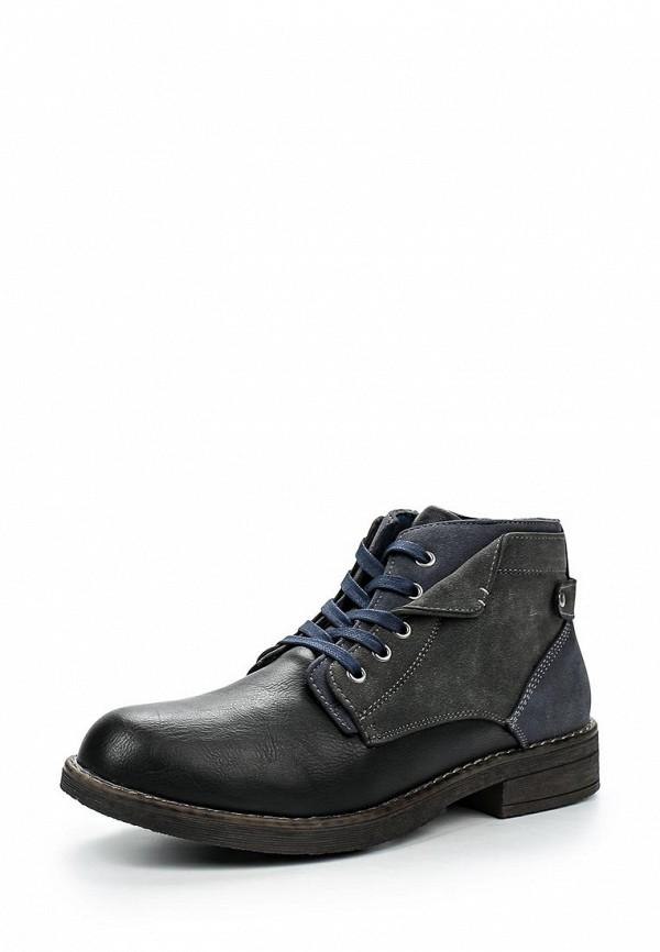 Ботинки для мальчиков Fullstop FU214IA0S-Q11