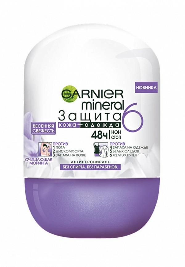 Дезодорант Garnier Garnier GA002LWAJQC1 дезодорант garnier garnier ga002lmptk53