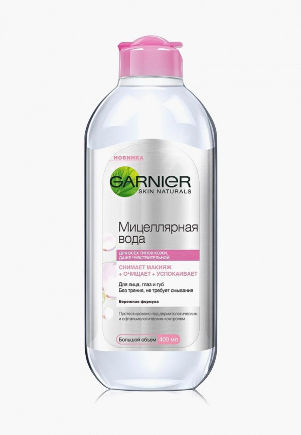 Мицеллярная вода Garnier Garnier GA002LWFJW82 garnier