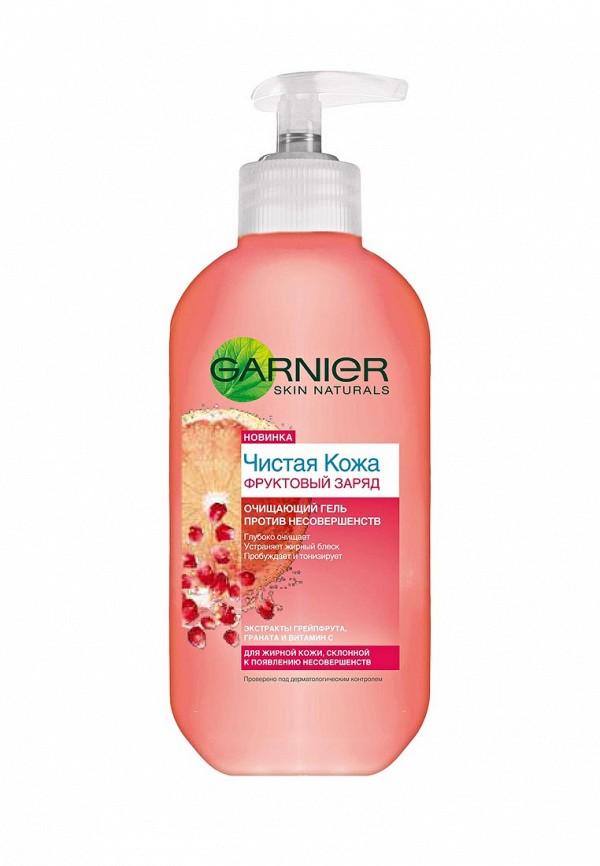 Гель Garnier для умывания Чистая кожа Фруктовый заряд очищающий для жирной кожи 200 мл
