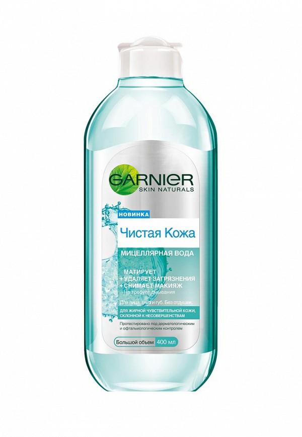 Очищающее средство Garnier Garnier GA002LWFJX01 очищающее средство garnier garnier ga002lwfjx01